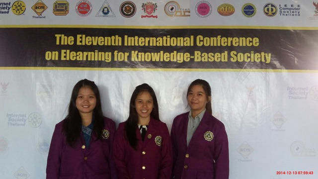 Elearning Conference